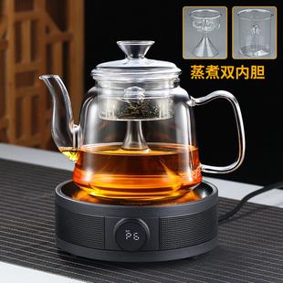 逸集全玻璃蒸茶壶电陶炉煮茶器烧水壶蒸汽养生壶加厚家用茶具套装