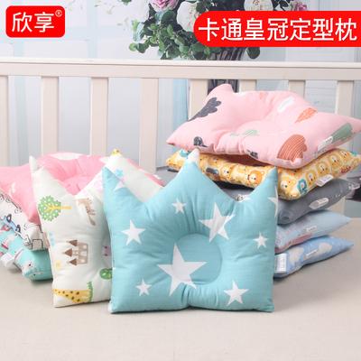 婴儿定型枕儿童枕头纠正偏头新生儿宝宝防偏头夏季透气吸汗0-1岁 拍下13.9元包邮
