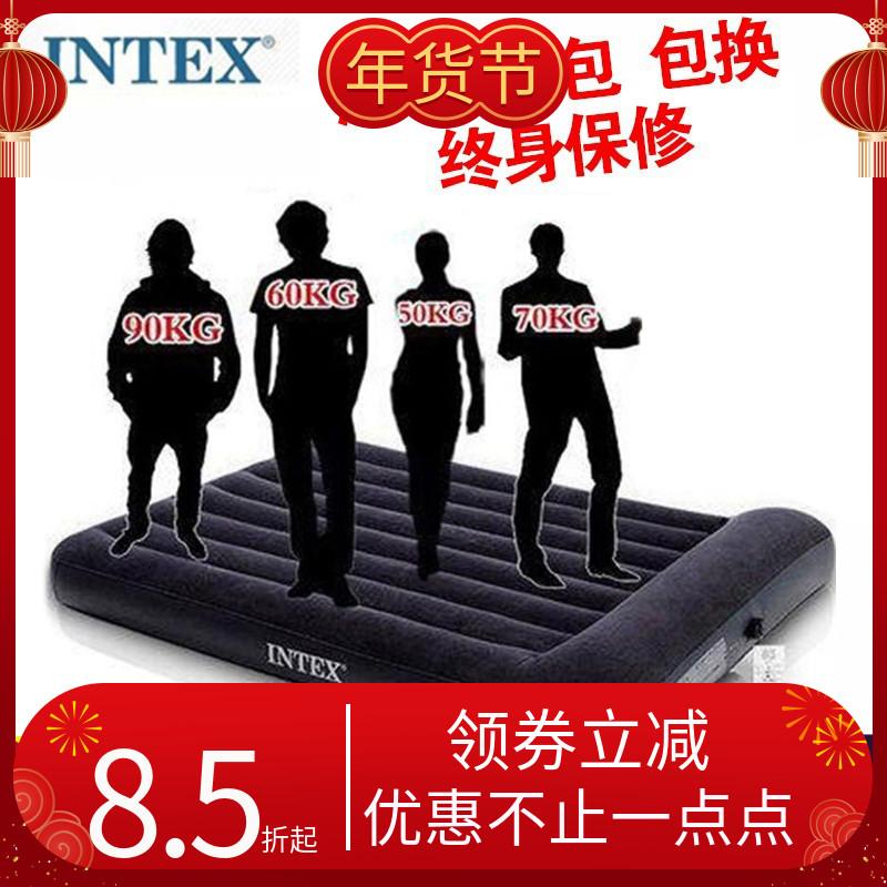 正品INTEX内置枕头充气床家用户外气垫床单双人加大加厚充气床垫