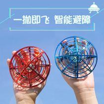 智能感应魔幻飞行球回旋会飞行器魔术反重力飞球ufo手势控悬浮球