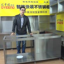 广州欧宇诺304不la6钢橱柜定ri柜石英石厨房台面一体式水槽