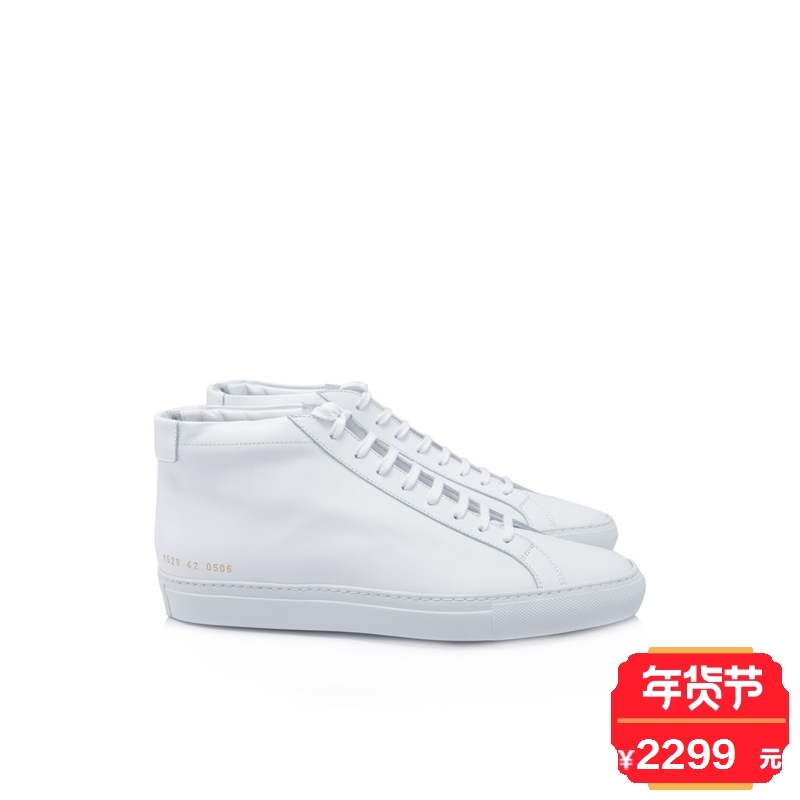 Common Projects男士休闲鞋  15290506WHITE
