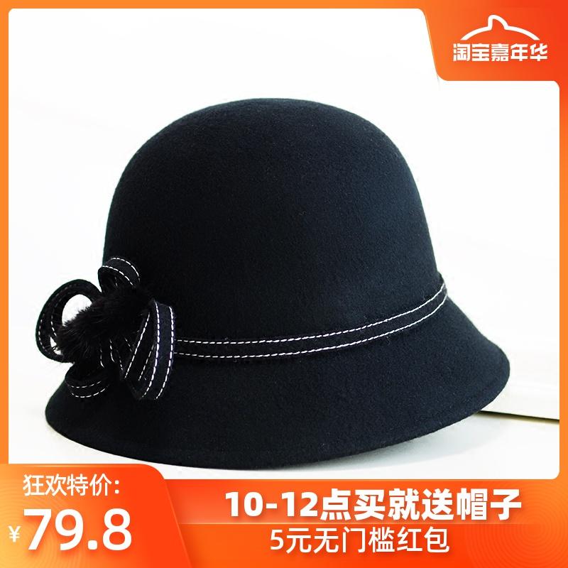 女士帽子冬季时尚潮英伦复古盆帽蝴蝶结小礼帽秋冬大檐帽羊毛毡帽
