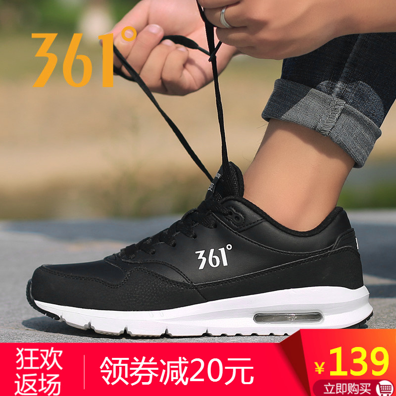 361男鞋秋冬款气垫运动鞋361度男士保暖冬季皮面旅游休闲跑步鞋男
