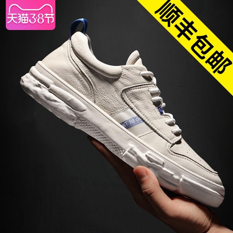 男鞋秋季2020新款韩版飞行员运动休闲板鞋男士真皮百搭小白鞋潮男