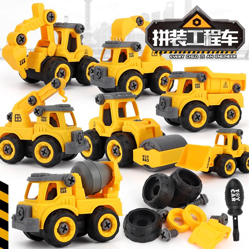 儿童玩具汽车挖掘机推土机拆装拆卸螺丝刀套装拼装工程车014A
