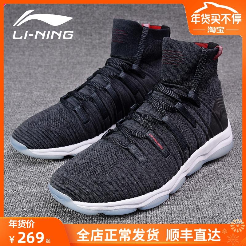 李宁无界1男子综训鞋x2019龙鳞2高帮健身房室内综合训练健身鞋男3