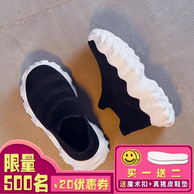 海绵宝宝儿童运动鞋男童鞋子透气网面女童夏款鞋2020飞织椰子鞋潮