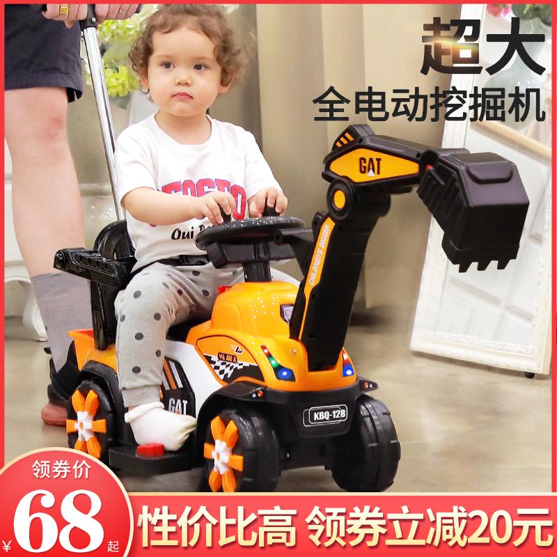 儿童电动挖掘机工程车男孩玩具车可坐人超大号挖土机钩机
