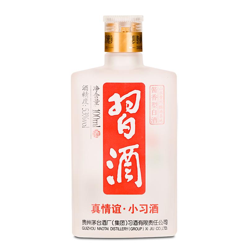 贵州习酒 小习酒100ml53度酱香型白酒