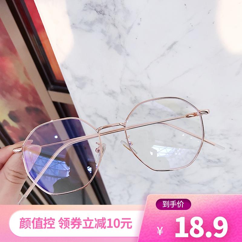 复古网红不规则多边形近视眼镜框女可配度数男防蓝光辐射护目眼睛