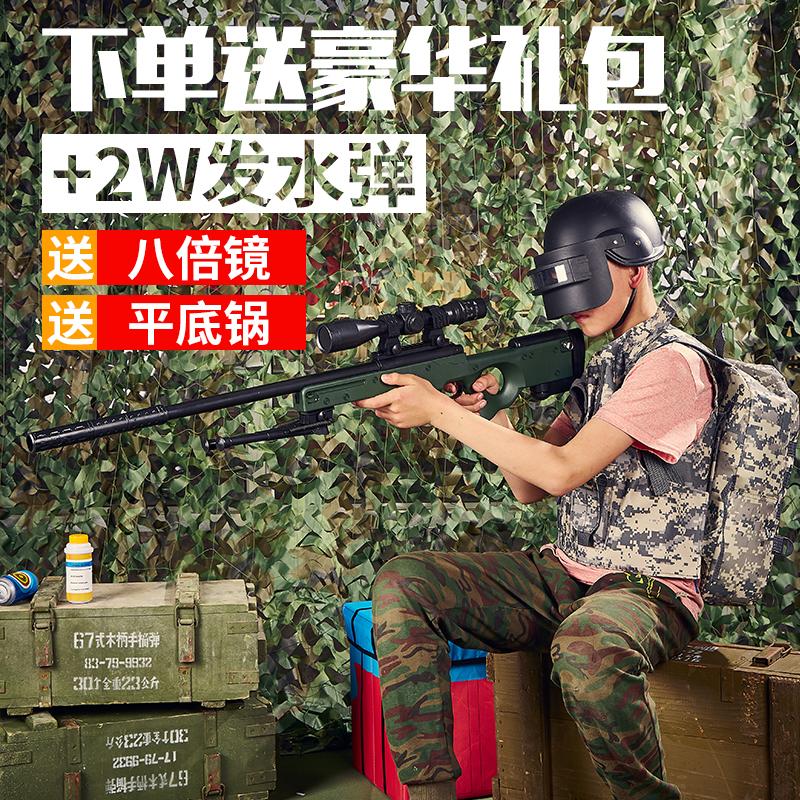 98k狙击抢awm水弹枪儿童玩具枪吃鸡套装m24狙击 仿真绝地求生装备