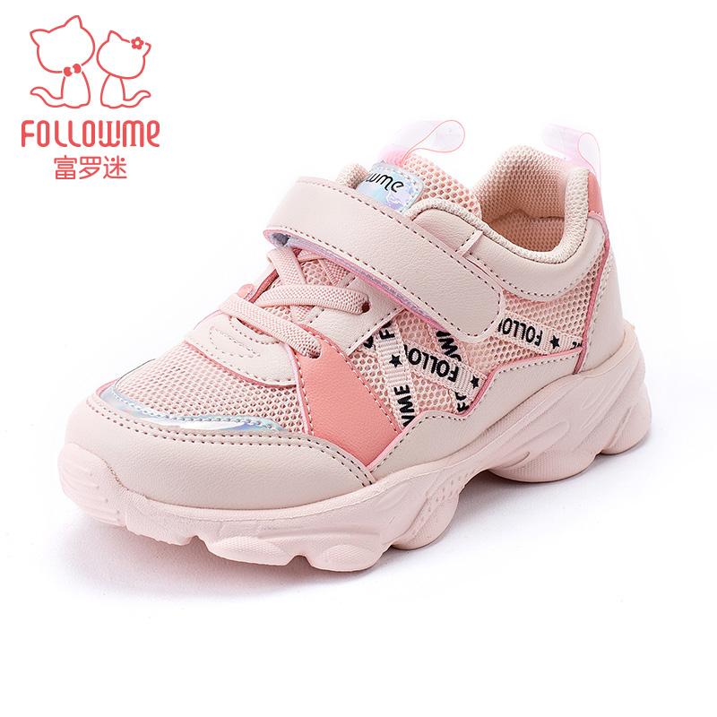 女童鞋子儿童运动鞋2020新款夏季粉色休闲时尚潮牌小孩宝宝老爹鞋