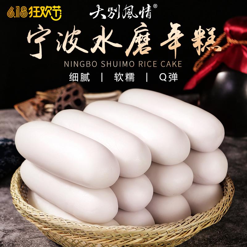 浙江宁波特产正宗水磨农家新米年糕片炒2斤火锅食材手工年糕1000g