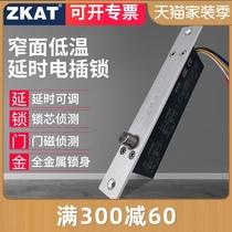防水鎖延時磁力鎖門禁鎖磁力鎖280kg帶指示燈及信號反饋KOB