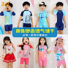 361d children's swimsuits for girls, boys, little children, split babies, sun protection for middle and big children, one-piece hot spring swimsuits