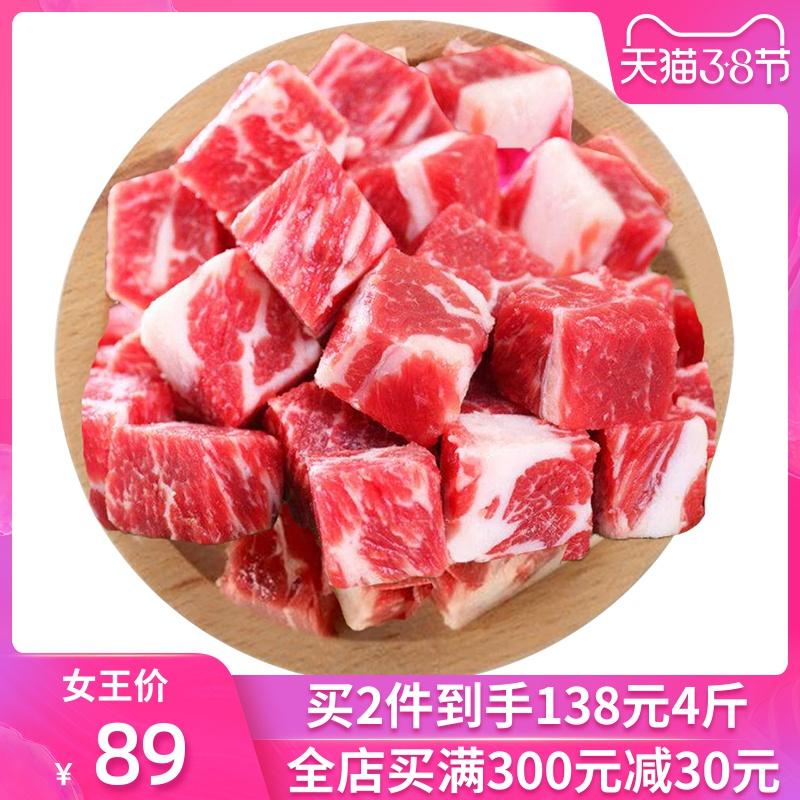 艾克拜尔 牛肉粒生鲜1kg新西兰雪花牛肉块火锅烧烤肉食材进口生鲜