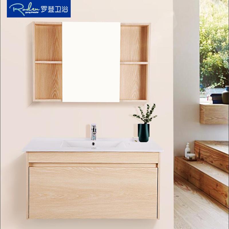 简约 陶瓷 实木 浴室柜 组合 尺寸 定制 洗脸盆 洗漱
