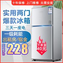 出租房小型电冰箱双门式138升两门152三门家用冷藏冷冻办公室一级