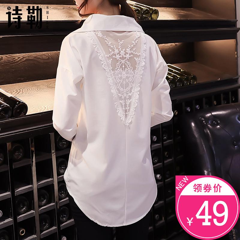 小众设计感心机V领漏背白衬衫宽松韩版女装衬衣2019春装新款上衣