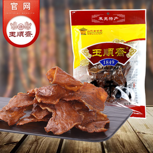 Yushunzhai Laiwukou Town Dried Pork Dried Pork Preserved Spicy Meat Snacks Cooked Snacks Specialty Bags