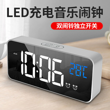 LED Charging Small Alarm Clock Night Light Intelligent Clock Students Use Children's Wake-up Electronic Clock Silent Bedside Alarm