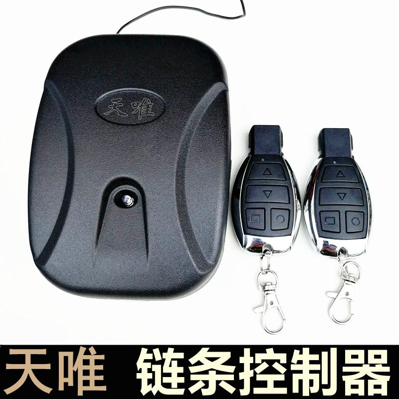 久远电动车库控制器卷帘门通用接收器卷闸遥控器接收盒链条电机用