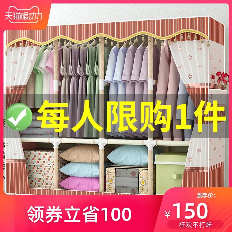 衣柜简易布衣柜实木加固加粗单人家用经济型组装收纳布艺挂衣衣橱