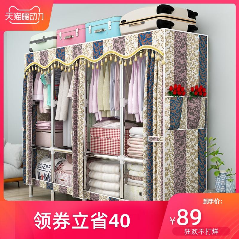 简易布衣柜钢管加粗加固 双人 钢架经济型出租房收纳柜子宿舍衣橱