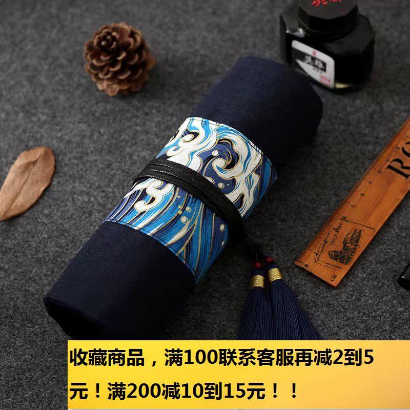 神奈川日式笔袋男女大容量笔帘卷笔袋古风大学初中学生钢笔文具袋