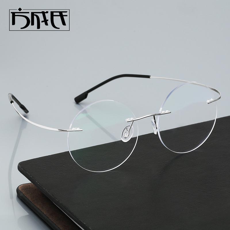 无框近视眼镜超轻眼镜框眼镜架男女款时尚潮复古正圆哈利乔布斯