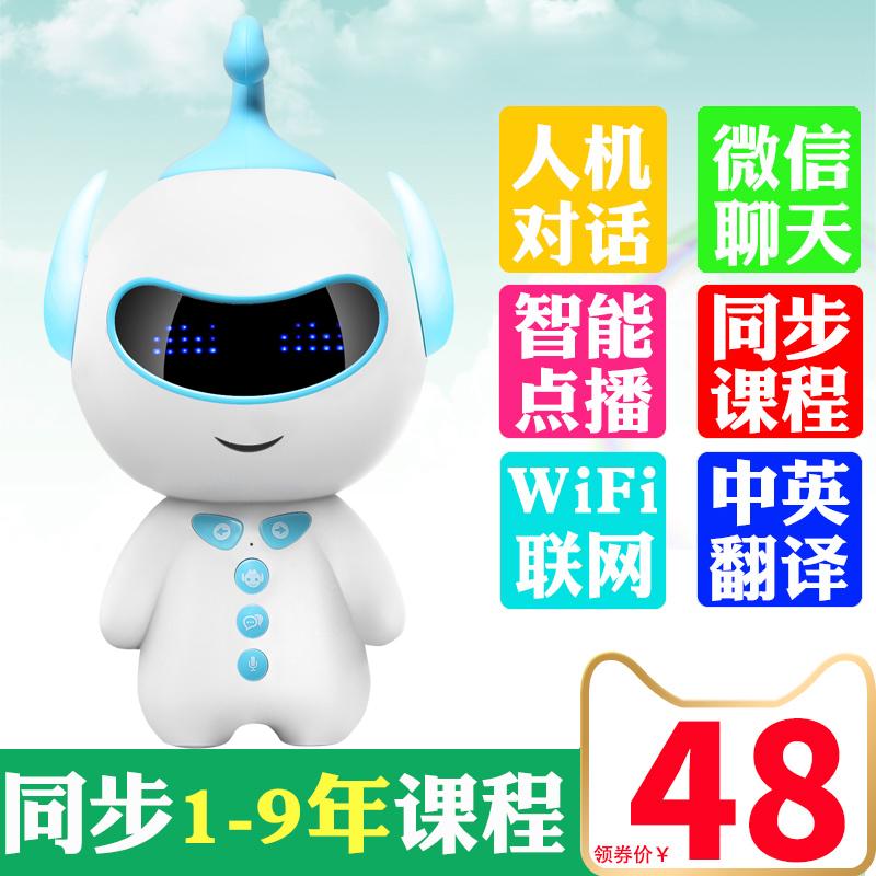小谷儿童早教机器人玩具 智能 对话 故事机高科技wifi学习机陪伴ai多功能小度益智人工教育男孩女孩小杜小孩