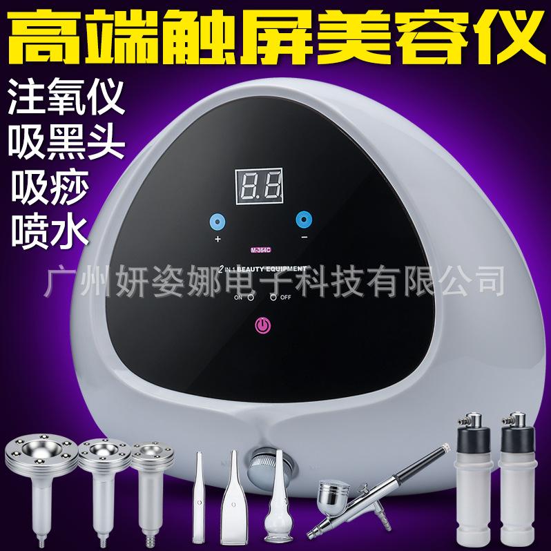 吸黑头仪器美容院补水注氧仪器家用美容神器刮痧仪器高压水氧仪