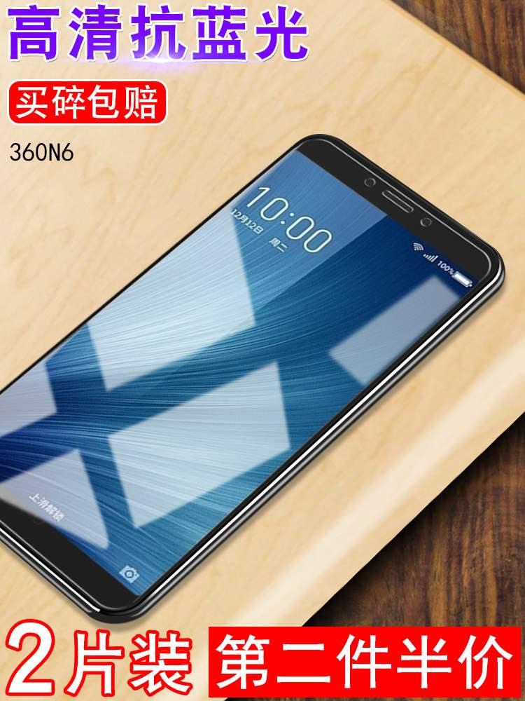 36N6钢化膜36N7全屏36手机N6pro贴膜N6lite屏保N636p青春版抗蓝光防摔玻璃膜177-A1屏幕保护屏幕模