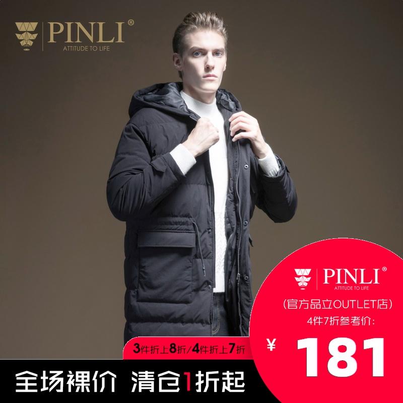 PINLI品立冬季新款男装清仓打折白鸭绒男士纯色中长款羽绒服大衣