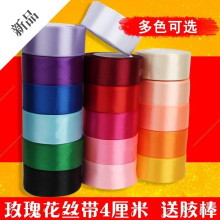 丝带手工DIY玫瑰花材料th94c宽缎ng束套装包装纸纱套装彩新