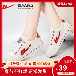 Pull back women's shoes 2019 autumn new pull back canvas shoes female students casual sports white shoes couple men and women shoes