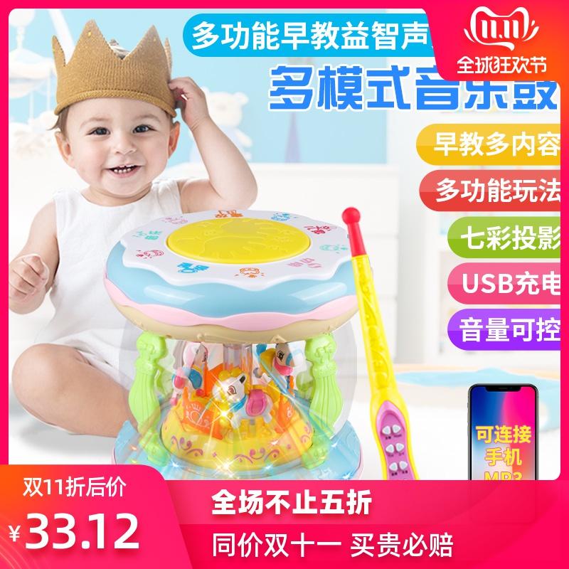 宝宝音乐手拍鼓婴儿玩具1-2岁益智早教儿童拍拍鼓乐器可充电0-1岁