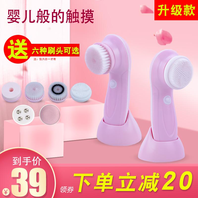 亿惠康充电洁面仪电动洗脸刷去黑头面部毛孔清洁器硅胶洗脸仪神器