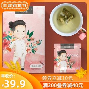 时光闺蜜水蜜桃乌龙茶白桃乌龙三角茶包非日本水果花茶组合冷泡茶