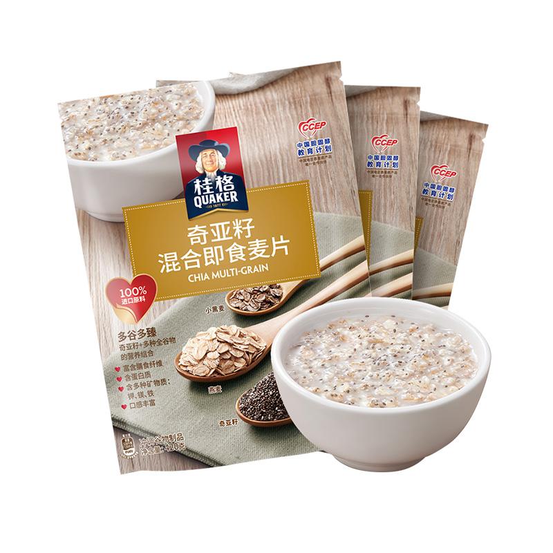 桂格奇亚籽混合即食燕麦片420g*3袋装营养代餐粉免煮谷物冲饮早餐