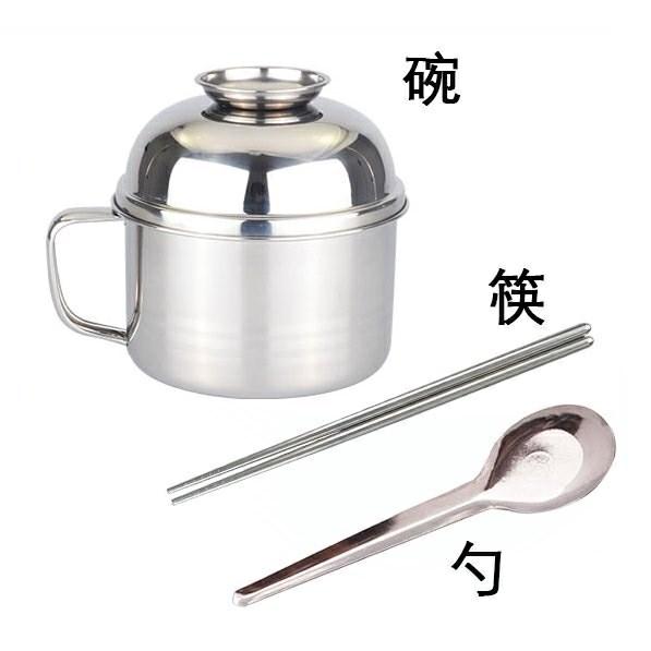 加厚大容量不锈钢泡面碗 学生饭盒 员工饭缸便当盒工人茶缸子|