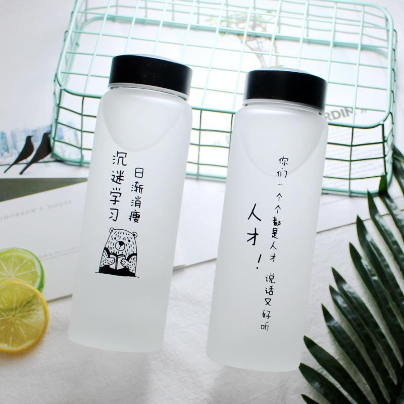 韩版磨砂玻璃杯女学生清新可爱个性水杯男简约便携创意潮流茶杯子