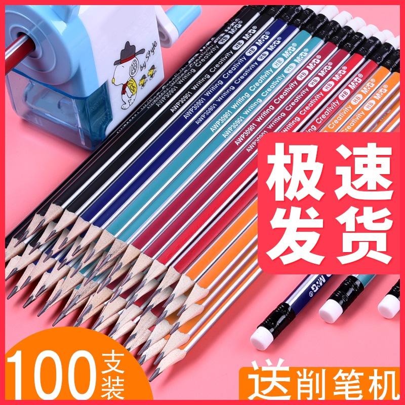 晨光铅笔hb小学生无毒铅笔三角杆写字2比2b幼儿园儿童专用带橡皮擦头1年级文具用品套装矫正握姿正品