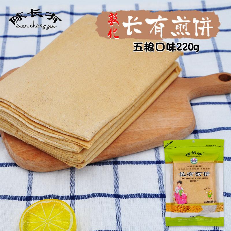 陈长有煎饼东北煎饼吉林特产敦化手工摊制杂粮大煎饼五粮口味220g
