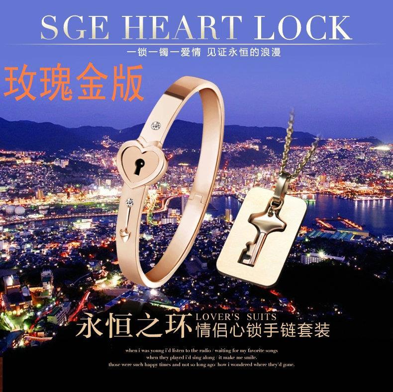 心锁手镯钛钢男女互锁带锁钥匙情侣手链一对同心锁永恒之环手链