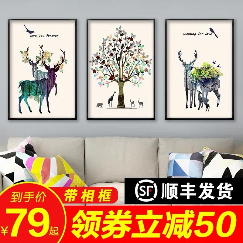 客厅装饰画沙发背景墙现代简约餐厅三联组合挂画简欧油画北欧壁画