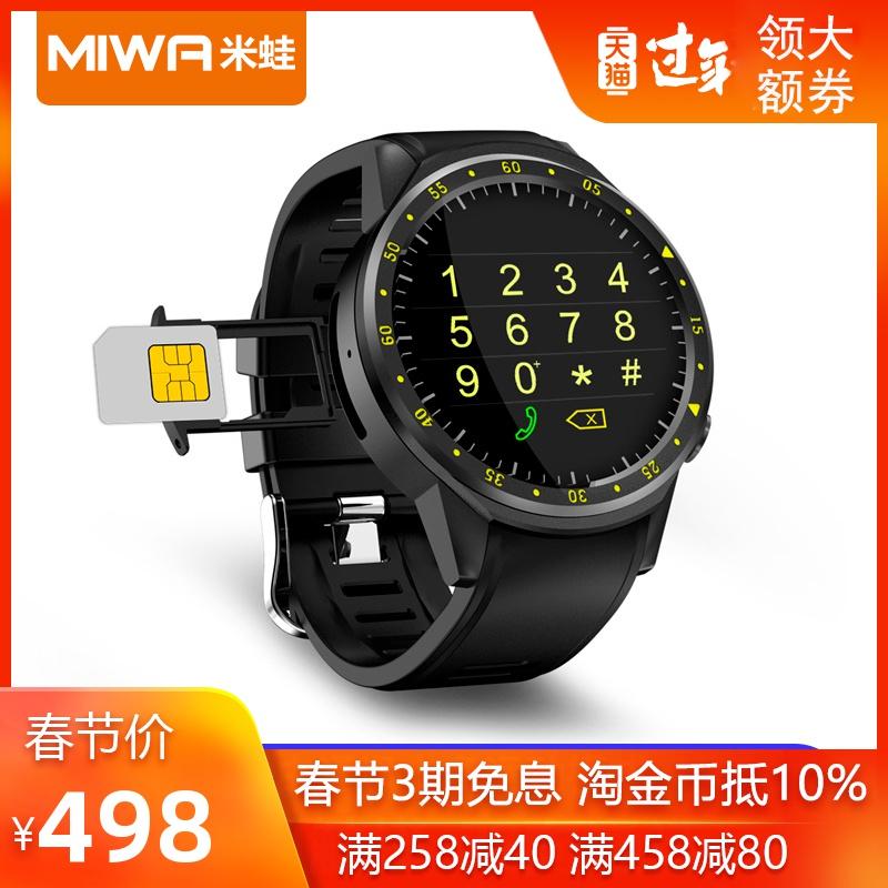 智能电话手表男成年成人户外跑步电话手表学生多功能运动手环适用测心率血压运动计步iwatch圆形彩屏智能手环