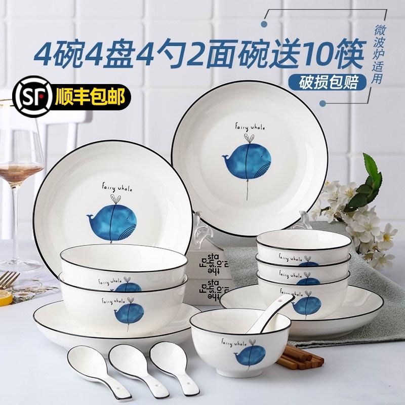 家用陶瓷饭碗汤碗网红餐具创意24件碗碟套装 ins风筷子勺子套装