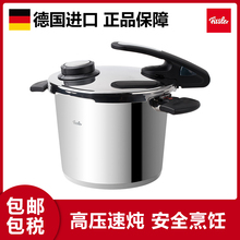 Germany Fissler stainless steel pressure cooker pressure cooker gas electromagnetic stove general purpose 6L with steaming drawer
